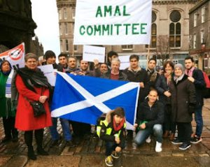 AMAL Committee