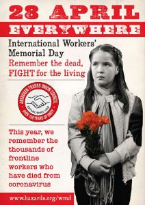 thumbnail of A4 ATUC WMD poster red roses